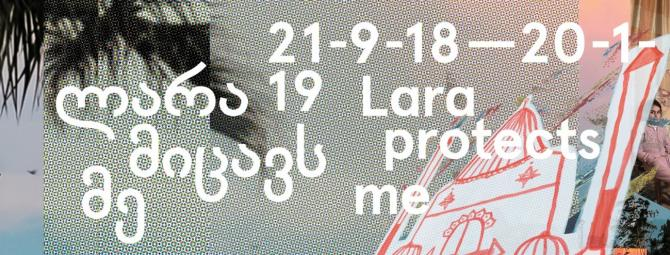 """Palkat der Ausstellung mit der Aufschrift: """"21-9-18 - 20-1-19 Lara protects me"""" außerdem georgische Schiftzeichen"""